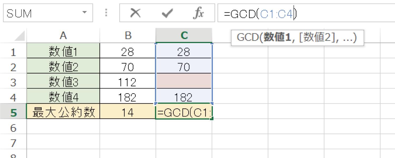 Excelで最大公約数を求めるGCD関数の使い方4