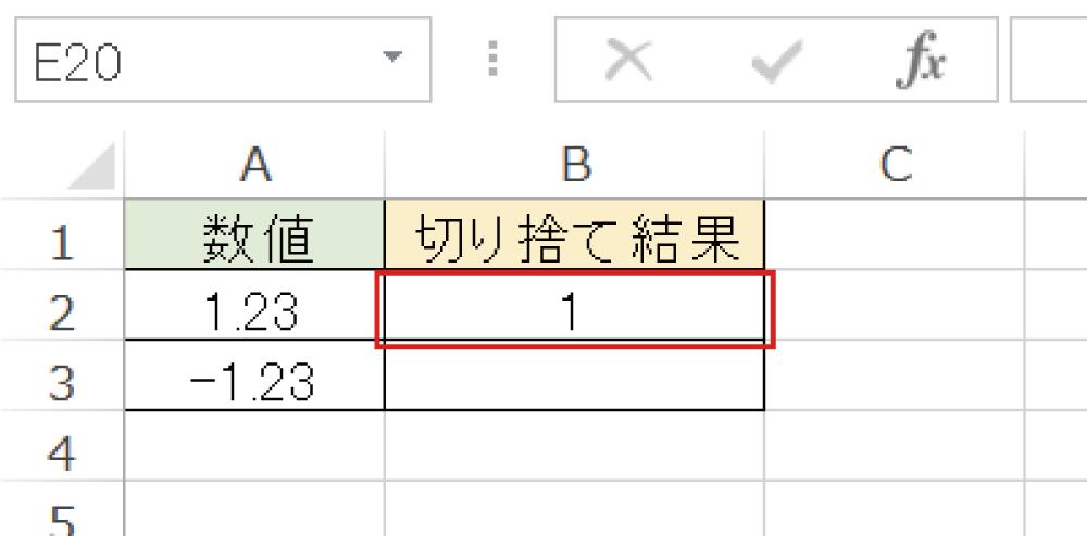Excelで小数点以下を切り捨てるINT関数の使い方3