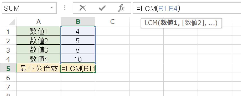 Excelで最小公倍数を求めるLCM関数の使い方2