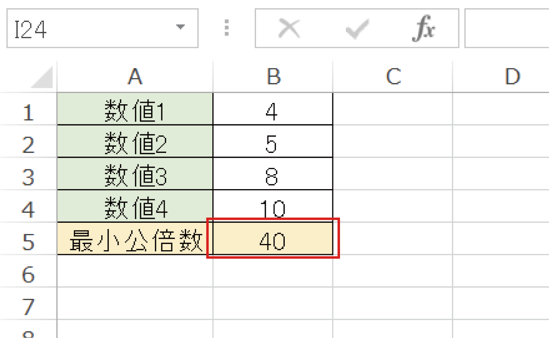 Excelで最小公倍数を求めるLCM関数の使い方3