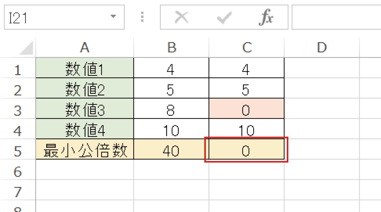 Excelで最小公倍数を求めるLCM関数の使い方5
