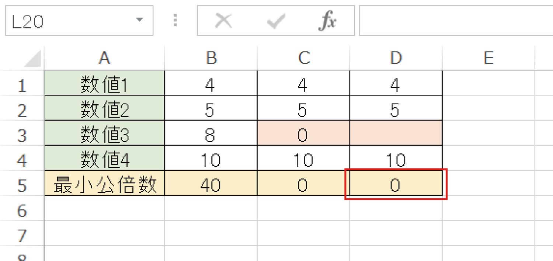 Excelで最小公倍数を求めるLCM関数の使い方6