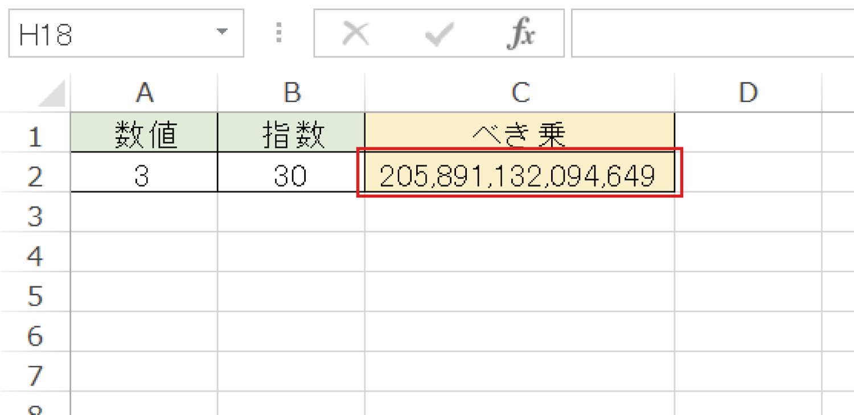 Excelでべき乗を求めるPOWER関数の使い方7