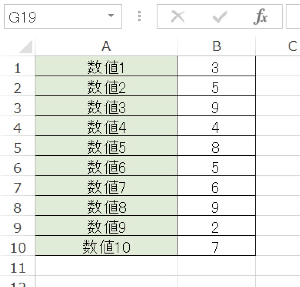 Excelで掛け算を効率的にするPRODUCT関数の使い方2