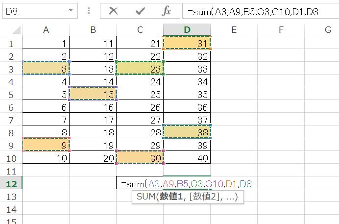 Excelで数値を合計するSUM関数4