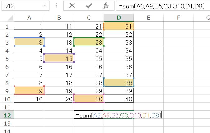 Excelで数値を合計するSUM関数5