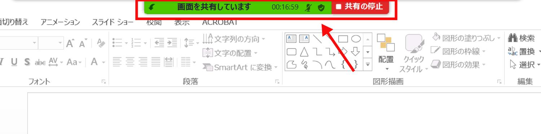 コントロールボタンを常に表示する方法4