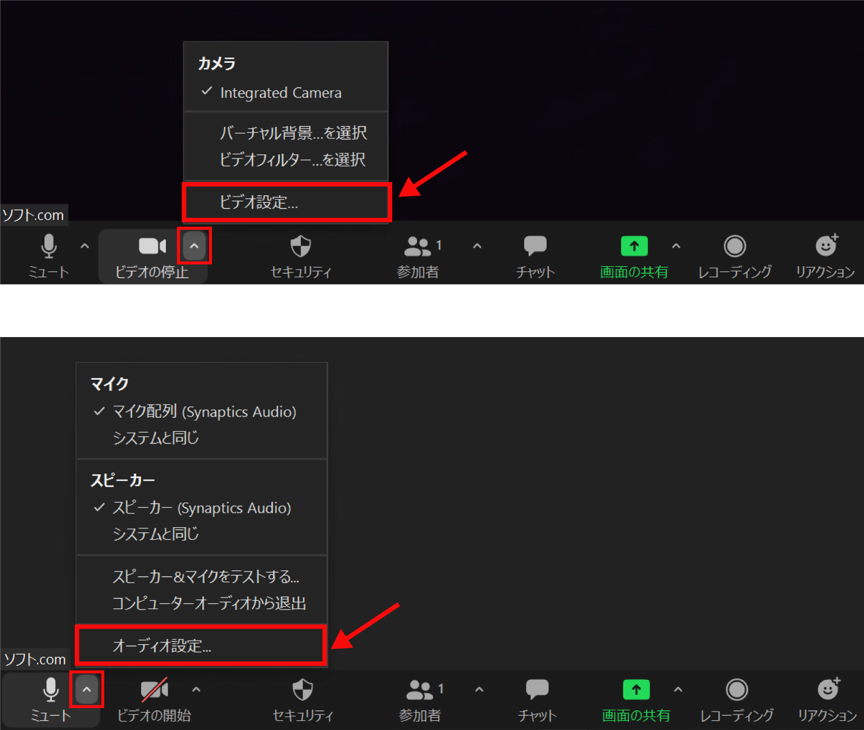 Zoomでテレビ会議の接続時間を表示する方法2