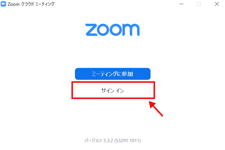 【アプリ版】Zoomで会議開催のスケジュールを設定する方法2