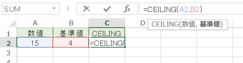 Excelで基準値の倍数に切り上げるCEILING関数の使い方2