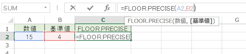 Excelで基準値の倍数に切り捨てるFLOOR.PRECISE関数の使い方2