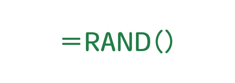 Excelでランダムな数を発生させるRAND関数の使い方1