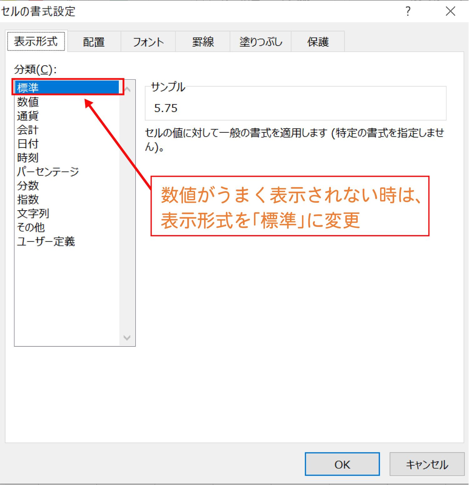 Excelで時間を数値に変換する方法「例 7:30→7.5」3