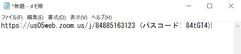 テレビ会議の開催中に、参加用URL・ミーティングID・パスコードを確認する5